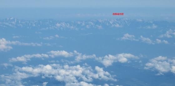 白馬岳付近-55.jpg