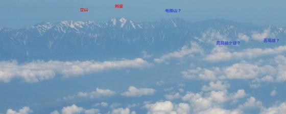 立山付近-51.jpg