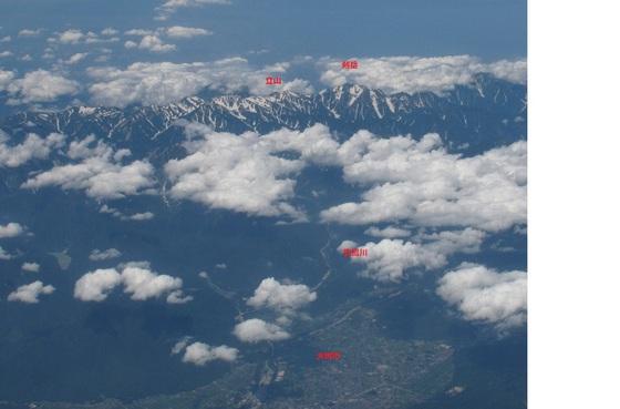 2010年剣・立山の地名.jpg